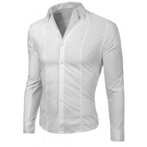 """Мъжка бяла риза """" Лукс """""""